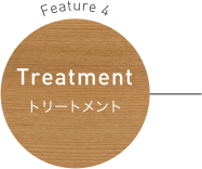 Feature 4 Treatment トリートメント